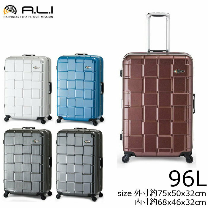 送料無料 スーツケース 大型 キャリーバッグ A.L.I WEAVEL ウィーベル ALI-1428 96L ハードキャリー アジア ラゲージ キャリーケース ストッパー機能搭載 トラベルケース 旅行 出張