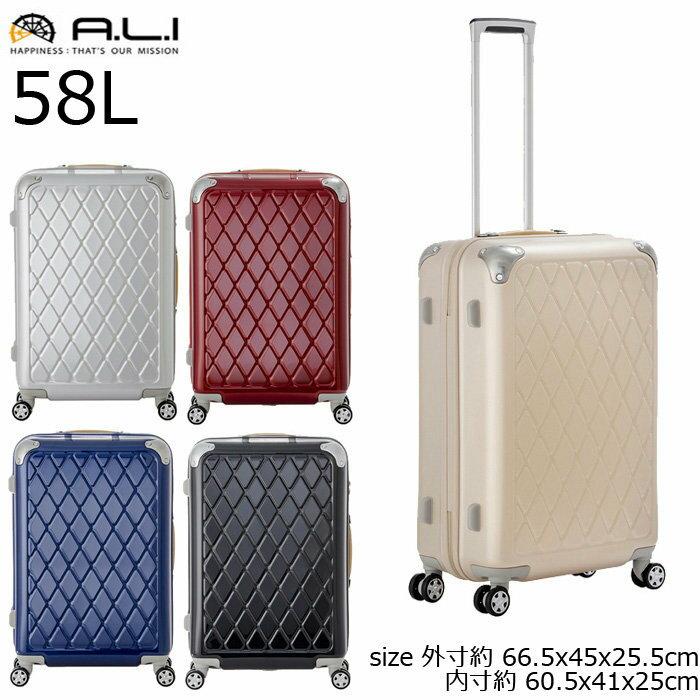 送料無料 スーツケース sサイズ キャリーバッグ A.L.I ALUMINUM アルミナ AHR-100-24 58L アジア ラゲージ キャリーケース トラベルケース wキャスター 旅行 出張 男女兼用