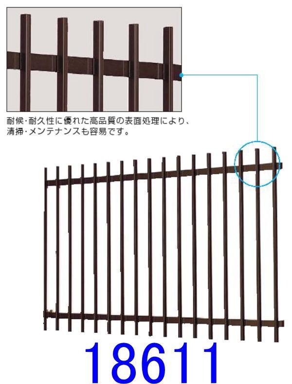 窓の防犯には後付タイプの『たて面格子』(YKKAP)サイズ18611幅2020ミリ×高さ1200ミリ調節式ブラケット付