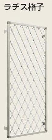 アルミ面格子 面格子 格子 防犯窓 後付 柵 リフォーム たて 横 クロス ヒシクロス ラチス面格子XLA-3-11907(サッシ枠付タイプ):YKKAPサッシ品番『11907』対応
