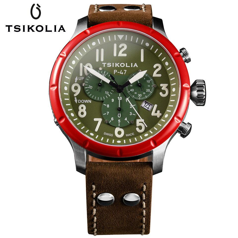 TSIKOLIA(チコリア)P-47 スティール/レッドベゼル/カーキ クロノグラフ メンズ腕時計 スイス製 パイロットウォッチ ZULUナイロンストラップ付