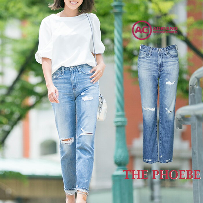 AG Jeans エージー ジーンズ デニム レディース ダメージ[THE PHOEBE]ロールアップ ウォッシュ加工 インディゴ ブランド