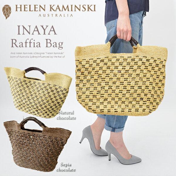 HELEN KAMINSKI ヘレンカミンスキー ラフィア ハンド バッグ INAYA  ラフィア ヤシの葉 ハンドバッグ クラシック 大人の リゾート バッグ かごバッグ ラフィアとレザーの編み込みボディーがおしゃれ 限定数量販
