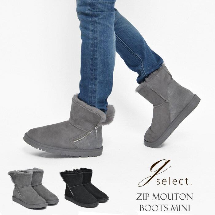 ZIP ムートンブーツ レディース オールシープスキン ブーツ ミニ ブーツ Mini 高級ブランドにも劣らないハイクオリティー オリジナル g select. | 靴 ムートン あったか かわいい おしゃれ シューズ 大人 レディースシューズ