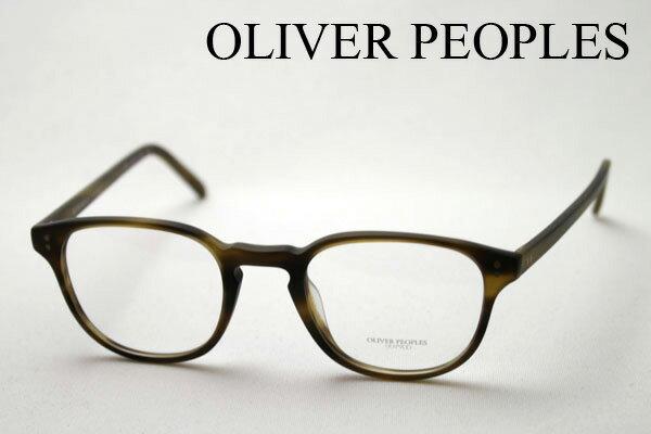 Oliver peoples for Oliver peoples tokyo