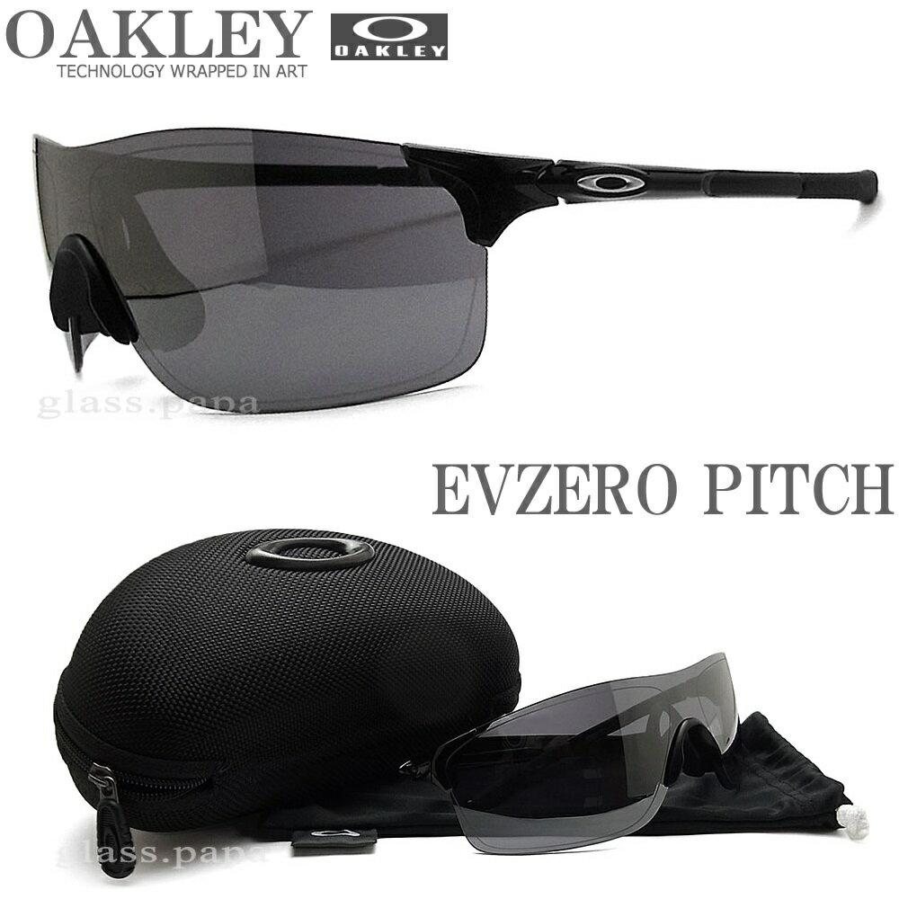 c02c8628467 Oakley Evzero Pitch (asian Fit) Sunglasses