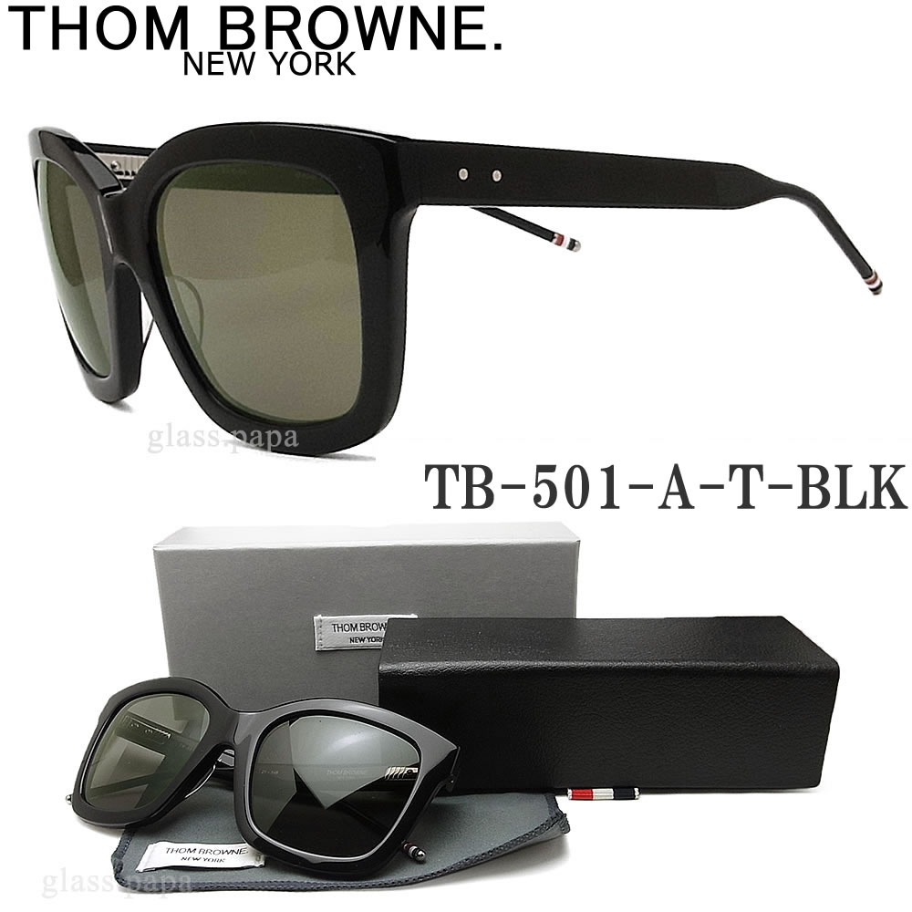 b3b862f56c6 Thom Browne Tb 501 Sunglasses Purchase - Bitterroot Public Library
