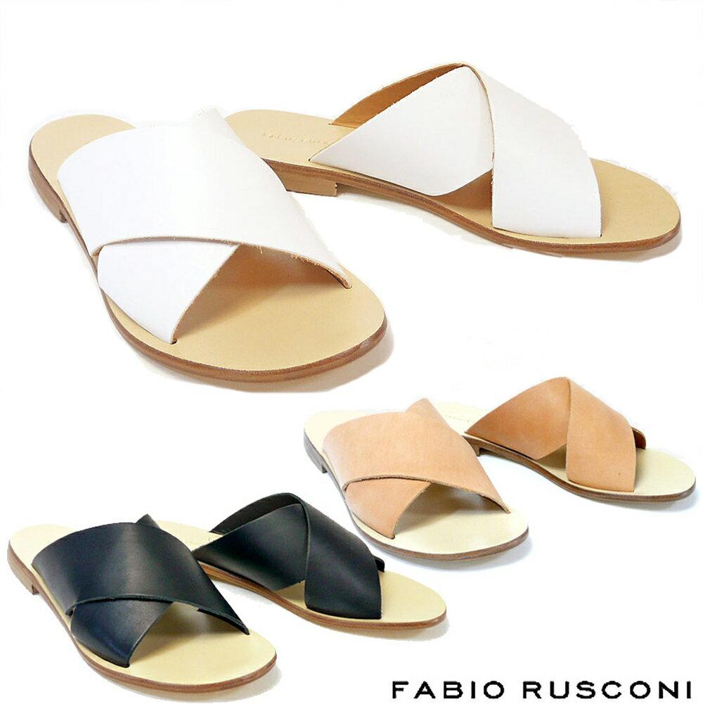 ファビオルスコーニ FABIO RUSCONI レザー ミュール DF25スリッパサンダル ミュール レディース ミュール ローヒール ミュール ぺたんこ ホワイト ブラック 黒 ブラウン 22.5cm 23cm 23.5cm 24cm  24.5cm 彼女 妻 女性 人気 レディース シューズ  靴