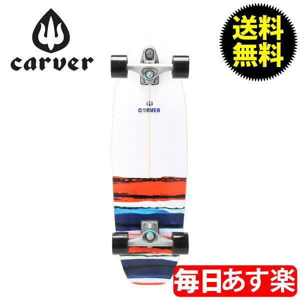 最上質 Carver Skateboards カーバースケートボード C7 Complete 32.5 USA Resin USA レジン