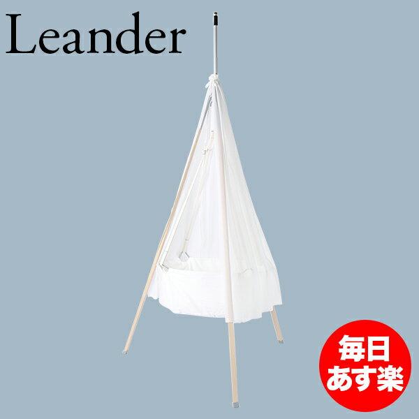 リエンダー ハイチェア キャノピー   ゆりかご用 ホワイト 赤ちゃん 寝具 スタンド 104361  Leander Canopy for cradle White