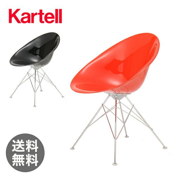 カルテル 椅子 エロ 79 × 62 × 70cm 790 × 620 × 700mm EU正規品 エス チェア 家具 デザイン インテリア お洒落 4837 Kartell ERO