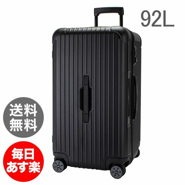 【E-Tag】 電子タグ RIMOWA リモワ サルサ 834.75 83475 スポーツ マルチホイール 4輪 スーツケース ブラック Sport Multiwheel 92L  (810.75.32.4)