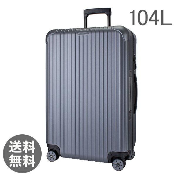 【E-Tag】 電子タグ RIMOWA リモワ SALSA サルサ 838.77 83877 Multiwheel マルチホイール スーツケース キャリーバッグ マットグレー 104L  (810.77.35.4)