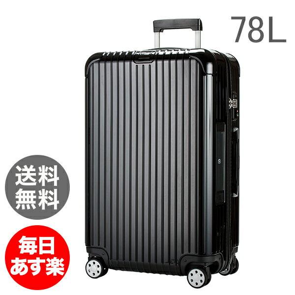 【E-Tag】 電子タグ RIMOWA リモワ  【4輪】  サルサ デラックス スーツケース マルチ 870.70 87070  【Salsa Deluxe 】  Multiwheel ブラック 78L  (830.70.50.4)