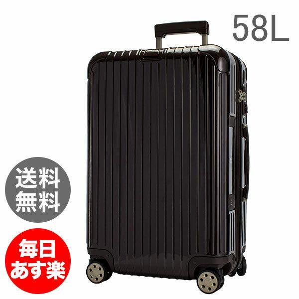 【E-Tag】 電子タグ RIMOWA リモワ 【4輪】 サルサ デラックス スーツケース マルチ 872.63 87263 【Salsa Deluxe 】 Multiwheel ブラウン 58L(830.63.52.4)
