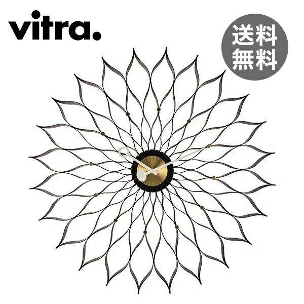 ヴィトラ Vitra 掛け時計 ウォールクロック Sunflower Clock (サンフラワークロック) 201 256 02 ブラックアッシュ/ブラス デザイン インテリア おしゃれ