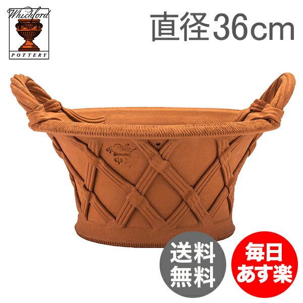 ウィッチフォード ポタリ― Whichford Pottery テラコッタ 植木鉢 直径36cm 浅型 バスケットポット 1420DH Shallow Basket Pot ウィッチフォード ポッタリ―