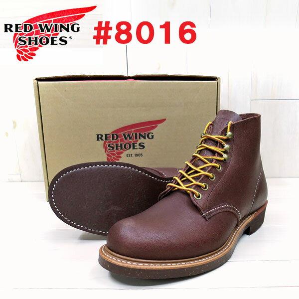 #8016 【選べるケア用品1点付】 RED WING 【 レッドウィング 】Blacksmith ブラックスミス# 8016 Bordeaux  Spitfire  Leather( ボルドースピットファイヤー レザー )ワイズ:D REDWING