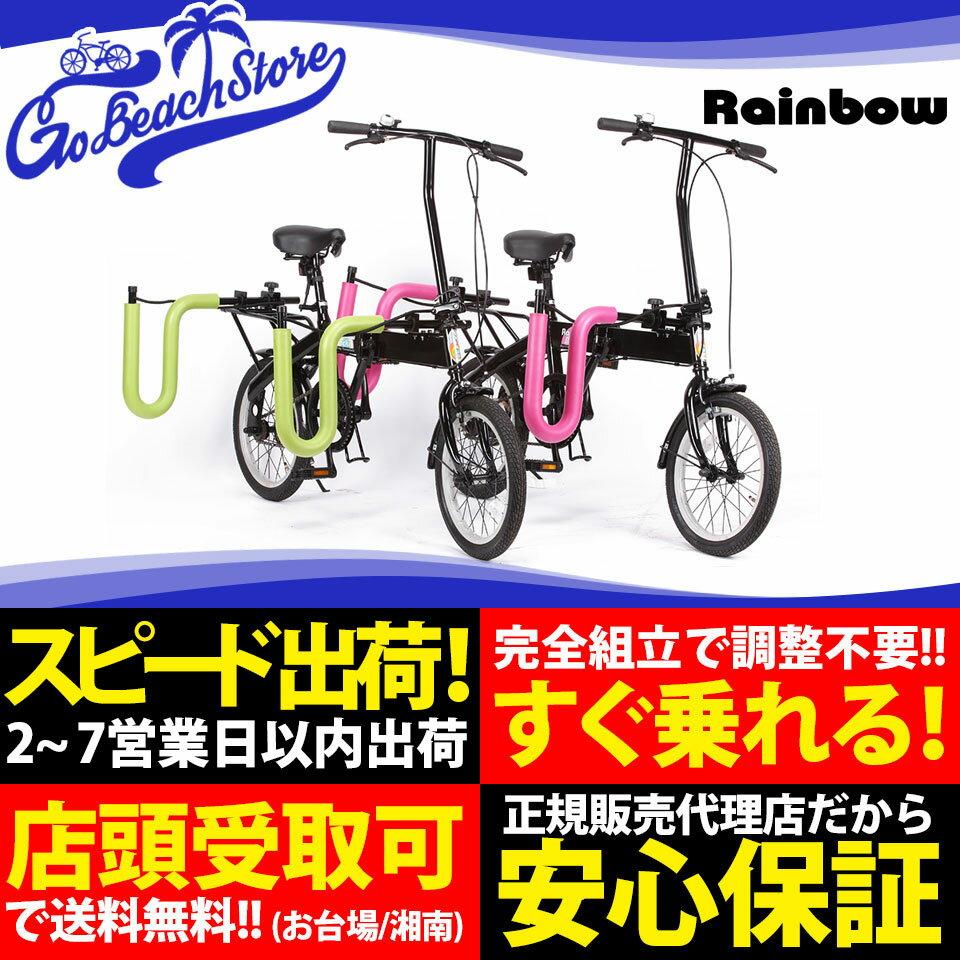 RAINBOW BEACHCRUISER/レインボービーチクルーザー FD-1 Surf Rack サーフラック付きフォールディングバイク 折りたたみ自転車 16インチ BLACK サーフボードラック サーフキャリア付折畳み自転車