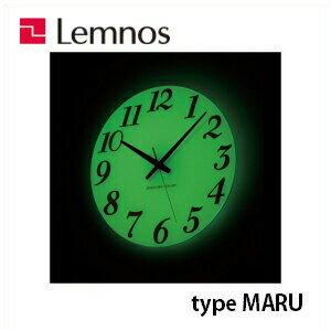 【ポイント5倍】Lemnos レムノス type MARU タイプマル GRL13-01OR/GRL13-01BK 掛け時計 蓄光 発光