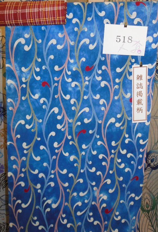 竺仙のゆかた反物(婦人)yukaw6474-0198
