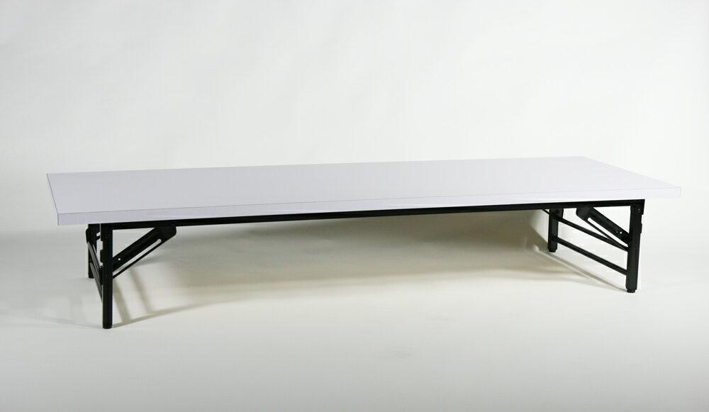 ■送料無料■新品■折畳み 折りたたみ 座卓テーブル 長机 会議テーブル 会議用テーブル 座卓(ロータイプ) ミーティングテーブル■180x60x33cm■7650B-WH