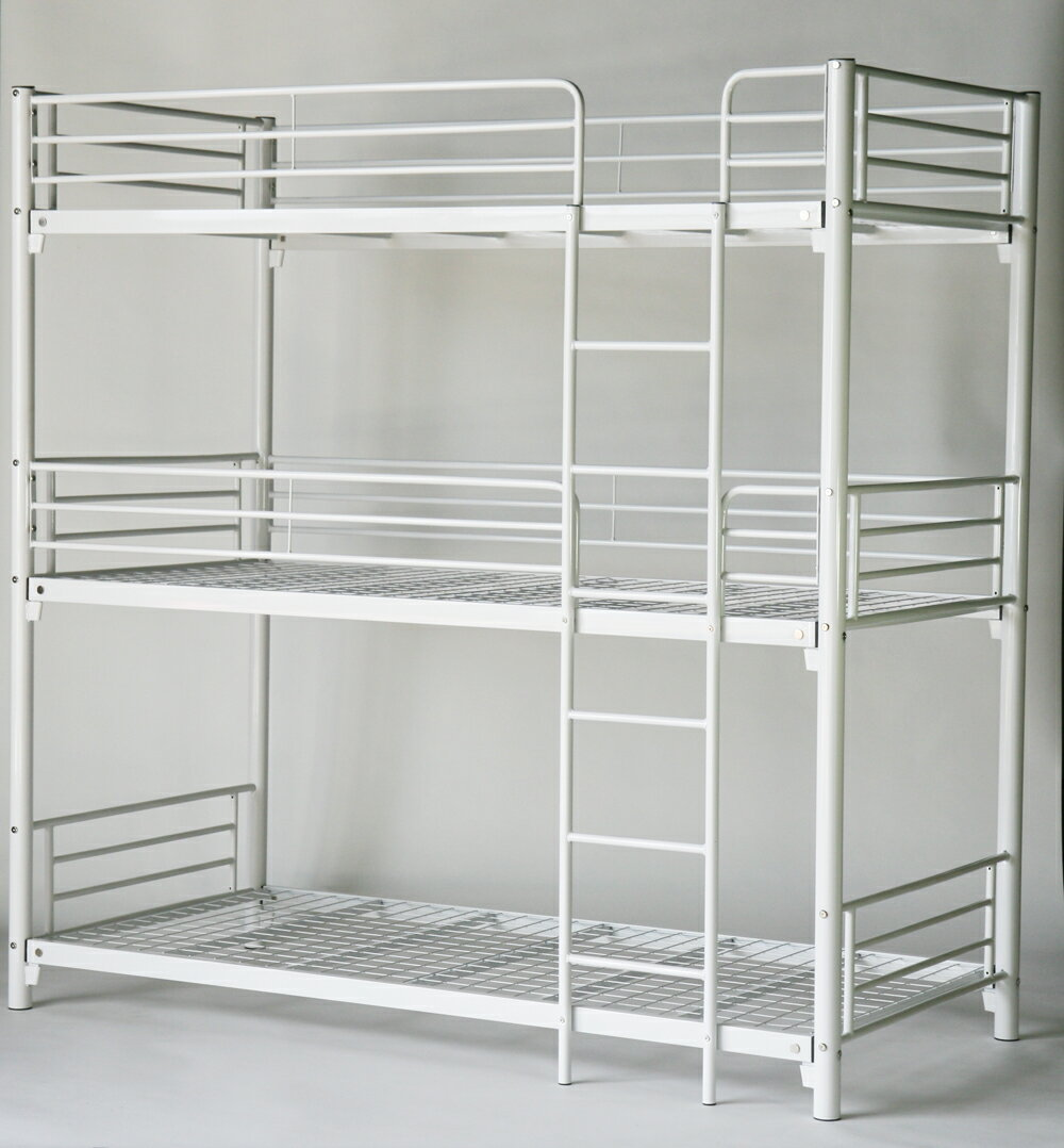 ■送料無料■新品■◆◇三段ベッド◇◆パイプ三段ベッド パイプベッド 三段ベッド 3段ベッド パイプベッド  スチールベッド 二段ベッド■142WH