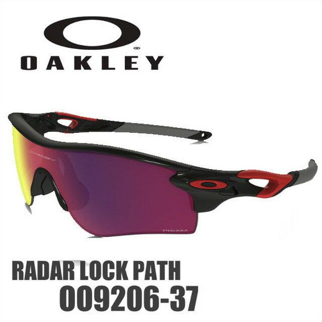 オークリー OAKLEY サングラス RADARLOCK PATH【レーダーロックパス】 Polished Black/ Prizm Road OO9206-37