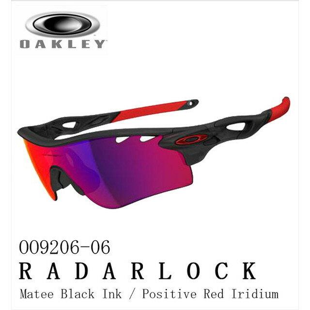 オークリー OAKLEY サングラス RADARLOCK PATH Asia Fit【レーダーロックパス アジアフィット】Matte Black Ink/Positive Red Iridium OO9206-06