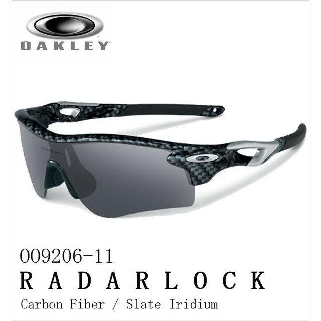オークリー OAKLEY サングラス RADARLOCK PATH Asia Fit【レーダーロックパス アジアフィット】Carbon Fiber/Slate Iridium OO9206-11
