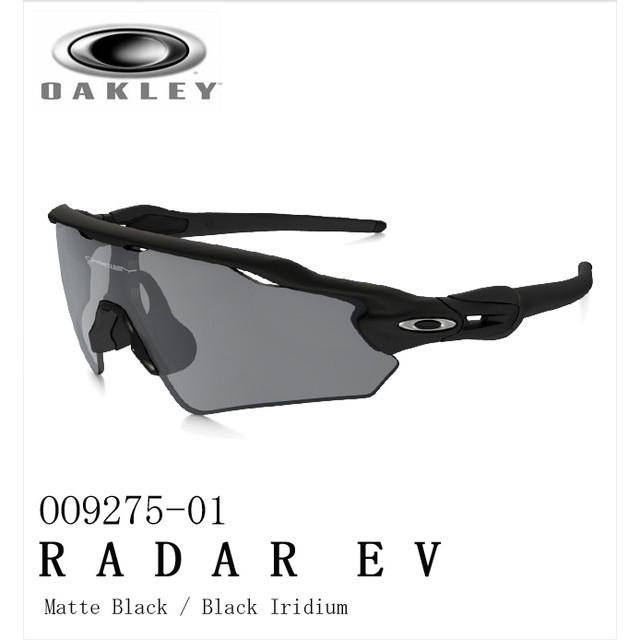 オークリー OAKLEY サングラス Radar EV path Asia Fit【レーダーEVアジアフィット】Matte Black/Black Iridium OO9275-01