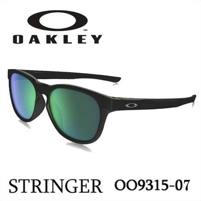 オークリー OAKLEY サングラス STRINGER【ストリンガー】 Matte Black/Jade Iridium oo9315-07 (◎)