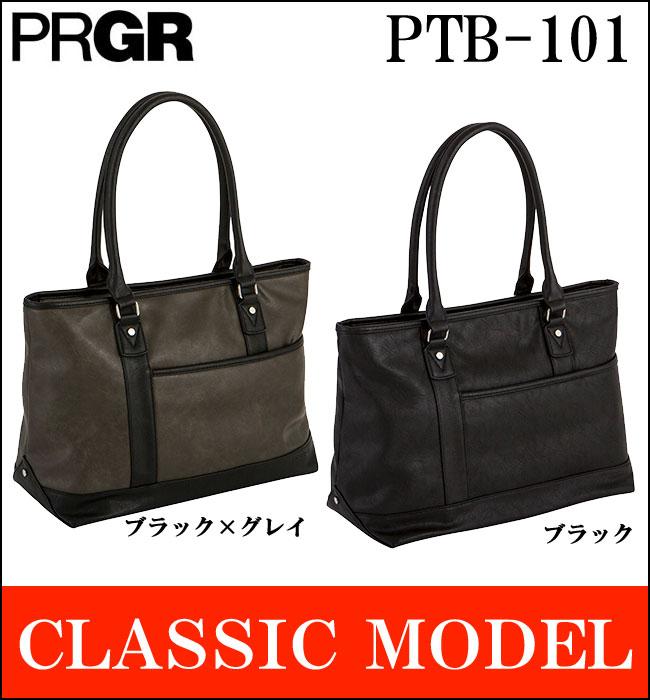 プロギア PRGR メンズゴルフ トートバッグ CLASSIC MODEL クラシックモデル PTB-101