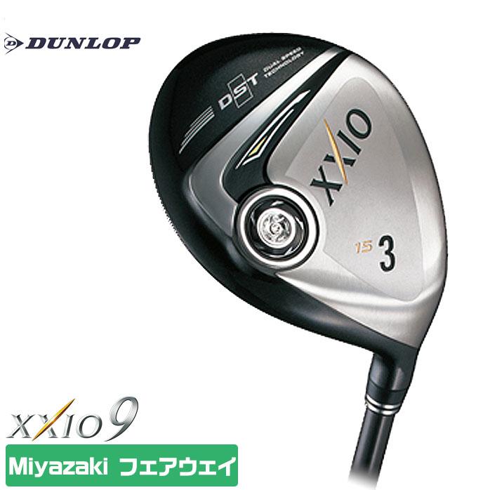 ダンロップ ゼクシオ9 フェアウェイウッド ミヤザキ モデル Miyazaki Melas Model カーボン 世界が認めたミヤザキ 叩けるゼクシオ DUNLOP XXIO9