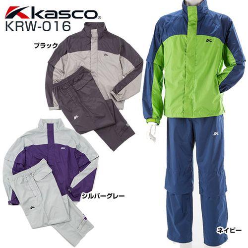 [SALE品]キャスコ 2WAY メンズ レインウェア 上下セット KRW-016