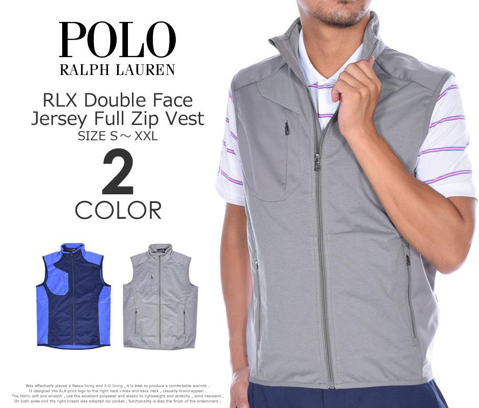 (X'masセール)ポロゴルフ ラルフローレン ゴルフウェア 長袖メンズウェア ゴルフベスト RLX ダブル フェイス ジャージー フルジップ ベスト 大きいサイズ あす楽対応