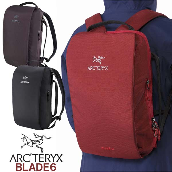 【あす楽対応】【送料無料】 リュック 6L アークテリクス ARC'TERYX BLADE 6 ブレード6 バックパック 16180 メンズ レディース 鞄 カバン バッグ