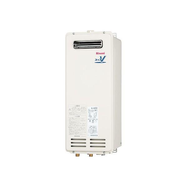 【送料無料】リンナイ・ガス給湯器・20号・給湯専用・音声ナビ・屋外壁掛・PS設置型・15A※リモコンはページ下より別途ご購入ください≪RUX-VS2016W≫