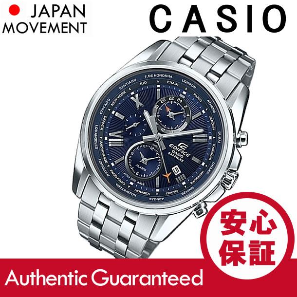 CASIO EDIFICE(カシオ エディフィス) EFB-301JD-2A/EFB301JD-2A ワールドタイム メタルベルト ブルーダイアル メンズウォッチ 海外モデル 腕時計