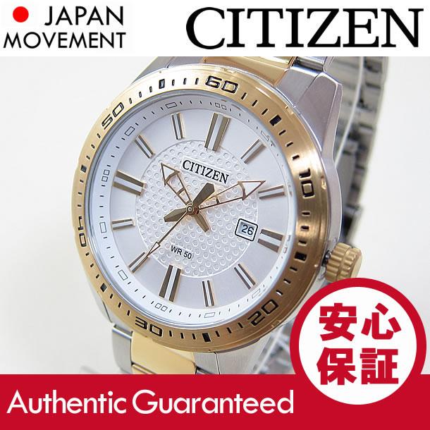 CITIZEN(シチズン) BI1064-51A メタルベルト ゴールド×シルバー コンビ メンズウォッチ チープシチズン チプシチ 腕時計 【あす楽対応】