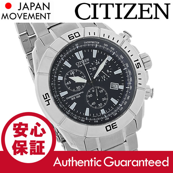 CITIZEN (シチズン) AT0810-55E Eco-Drive/エコドライブ クロノグラフ メタルベルト ブラックダイアル メンズウォッチ 腕時計