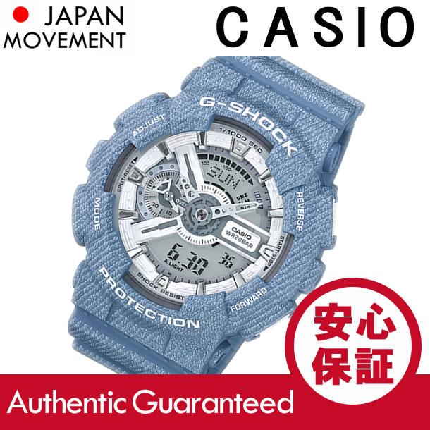 CASIO G-SHOCK(カシオ Gショック) GA-110DC-2A7/GA110DC-2A7 Pattern Series/パターンシリーズ DENIM'D COLOR/デニムカラー アナデジコンビ 速度計測 メンズウォッチ 腕時計