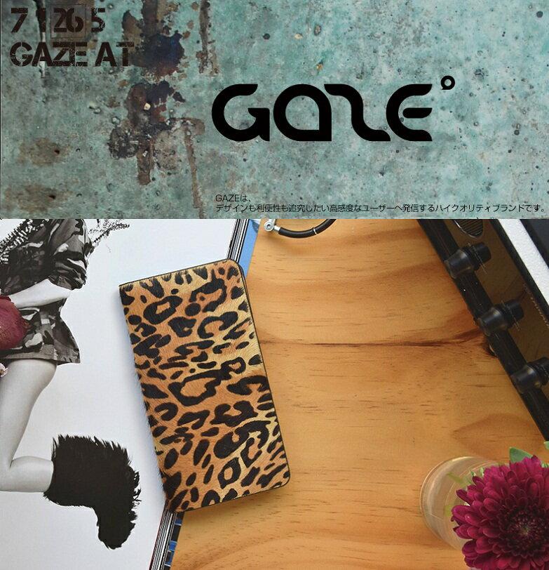 iPhone7 ケース カバー iPhone7手帳型 Leopard Calf Hair Diary アイフォン  セブン GZ7995i7 スマホ スマートフォン  docomo au softbankアイフォン セブン 本革 ポイント 送料無料 4580492329958