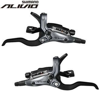 【送料無料】シマノ ST-M4050 アリビオ シフト/ハイドローリック・ディスクブレーキレバーセット (左右セット) ESTM4050PAESTM4050PA