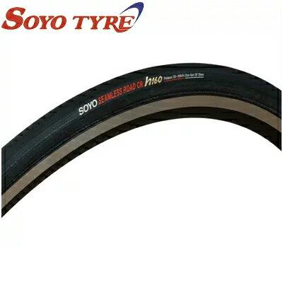 【送料無料】ソーヨータイヤ SOYO シームレスロードCR h160 28-22 チューブラータイヤ