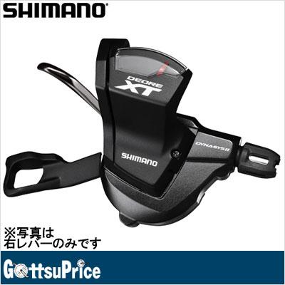 【送料無料】シマノ SHIMANO SL-M8000 左右レバーセット 2/3X11S (DEORE XT)ISLM8000PA