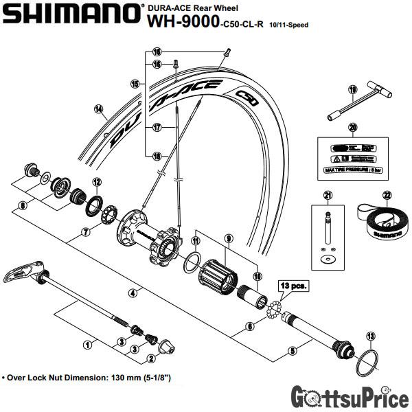 SHIMANO(シマノ)SM-WHSPOKE9000C50CLR(補修)EWHSPOKE3JB1 ※15番【シマノ純正スモールパーツ】