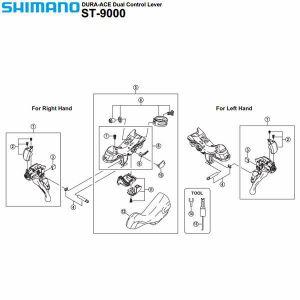 SHIMANO(シマノ)ST-9000 ブラケットUT L(補修)Y63Z98030 ※5番