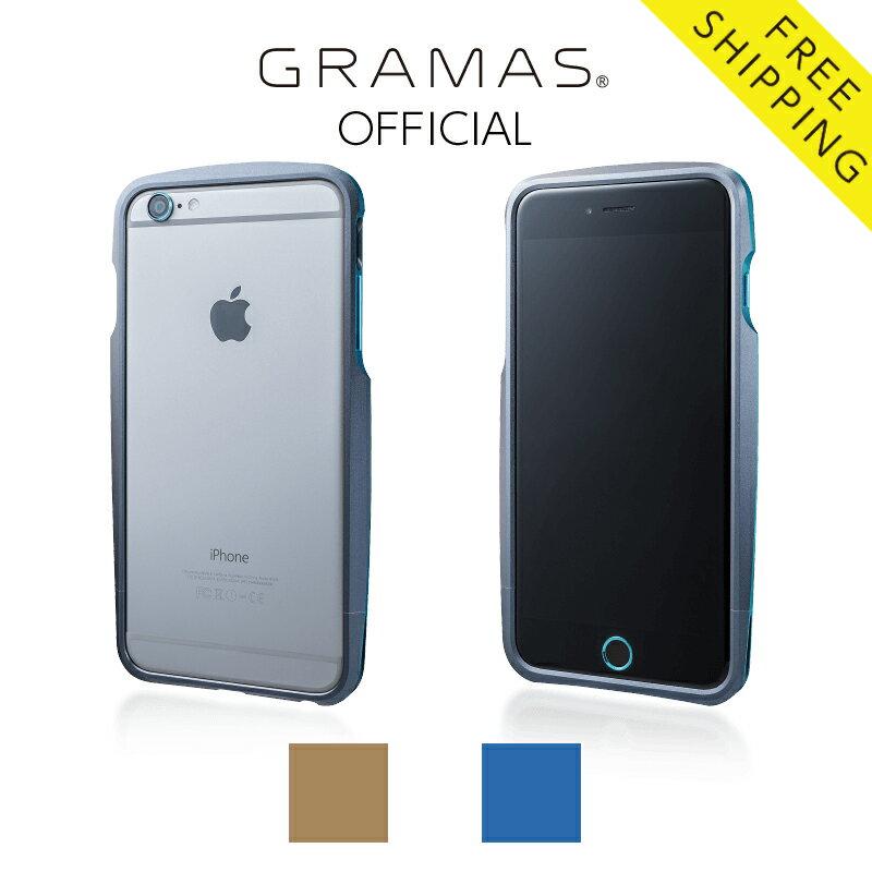 【送料無料】GRAMAS グラマス iPhone 6s/6 バンパーケース [限定モデル] Ergonomic Design Metal Bumper Limited