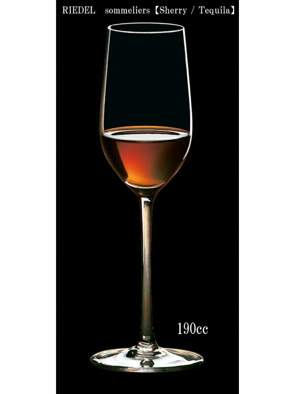 RIEDEL sommeliers 【リーデル ソムリエ】Sherry / Tequilaシェリー&テキーラ4400/18 シェリーグラス190cc